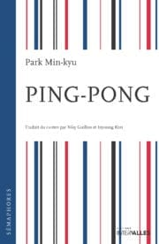 pngpng_couvok_a2_c1